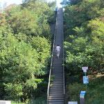 die erste Treppe