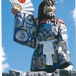素戔嗚尊(スサノオノミコト)像~由布市役所庄内庁舎前~