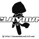クレイマン