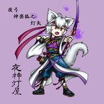 夜弓神楽狐之灯矢