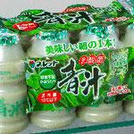 乳酸菌青汁8本パック