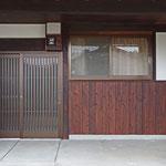 田の字の家・ポーチ