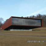 Das supermoderne Museum