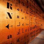 Musée des Ecritures ( Champollion) à Figeac