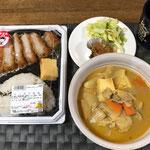 3月6日金曜日、Ohana夕食「とんかつ弁当、大根と人参の金平、コールスロー、カレーウドン」