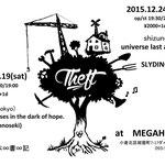 「THEFT」2015年12月19日