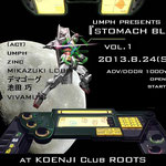 「umph presents STOMACH BLOW vol.1」2013年8月24日