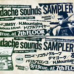 「HEADACHE SAMPLER SOUND LIVE Vol.1-2」2012年9月