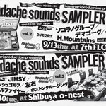 「HEADACHE SAMPLER SOUND LIVE Vol.2-3」2012年9月