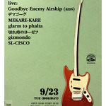 「-Goodbye Enemy Airship japan tour & デマゴーグ album release party」2014年9月23日