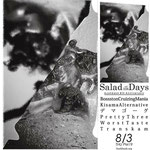 「Salad Days vol.338」2017年8月3日