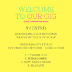 「Welcome to OUR GIG」2017年9月