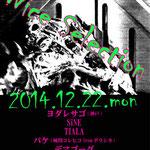 「東高円寺二万電圧 nice selection」2014年12月22日