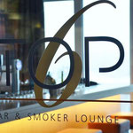 Bar & Smoker Lounge