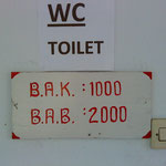 Two prices for the toilet...
