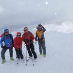 ニトヌプリ南峰(1070m)頂上
