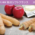 Yotsuya Bakery chot Cafe