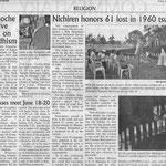 津波追悼中心部での法要が記事になる