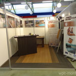 Messestand wpc-montage.at