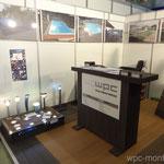 WGWPC WPC Dielen Verkauf Montage Garden Lights