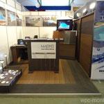 WGWPC WPC Dielen Verkauf Montage wpc-montage.at