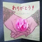 素材を楽しむ折り紙(鈴木 恵美子 先生)第3火曜日 10:30~