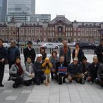 集合写真(東京駅前)