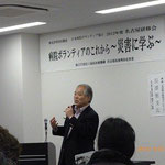 「心のケア」の講演