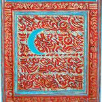 La lune bleue de Samarkand - 75 X 95 cm - Disponible à la vente