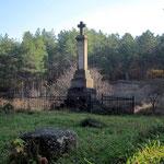 Памятний хрест католицької місії