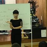 講演会@目黒不動尊