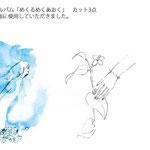 レンゲ 5thアルバム「めくるめくあおく」カット3点(2016,07)