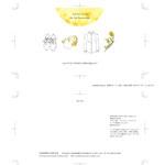 吉祥寺 coromo-cya-ya 3周年アニバーサリーカード(2016,02)