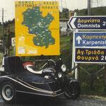 Cali II MSE Pera in Griechenland