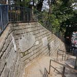 JR大森駅 山王方面中央口正面 天祖神社階段