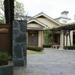 尾崎士郎記念館(大田区山王)