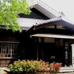 山王草堂 徳富蘇峰記念館(大田区山王)