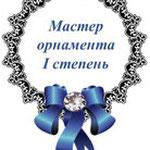 Софья Х. 2а