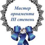 Леонид З. 2а