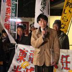 福島から東京へ避難中、原告団の一人として抗議。裁判にきちんと対応してください。賠償して下さい。