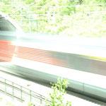 Bahn 2000