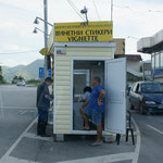 Vignette in Bulgarien