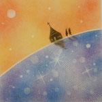 Dream of Legend-絆-「金宝山-テレサテン/三木たかし・荒木よしひさ」