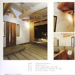 岐阜のデザイナーズ住宅