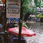 86:川レストラン @オランダ・ユトレヒト