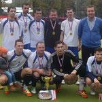 Команда Тульской области победила турнир