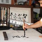 Maestra Xu Guan Guan e la Calligrafia