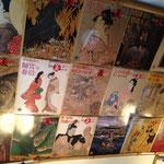 天井。小学館から発行されていた「日本の美をめぐる」の表紙全50枚