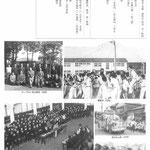 昭和28年29年度