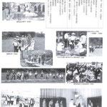 昭和55年56年度